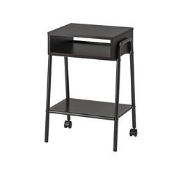 SETSKOG Table de chevet