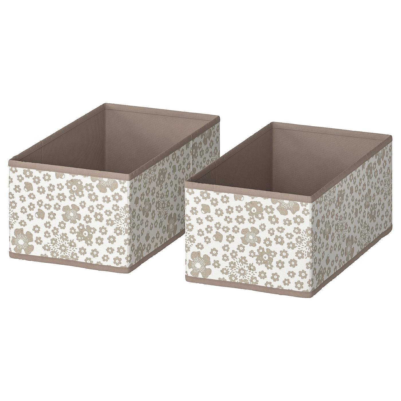 STORSTABBE Rangement tissu - beige - IKEA