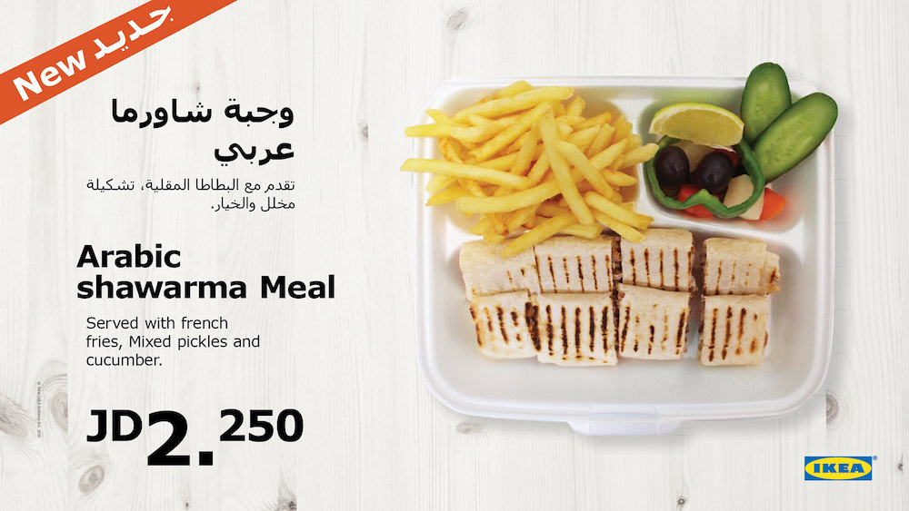 Picture of arabic shawarma meal at IKEA bistro