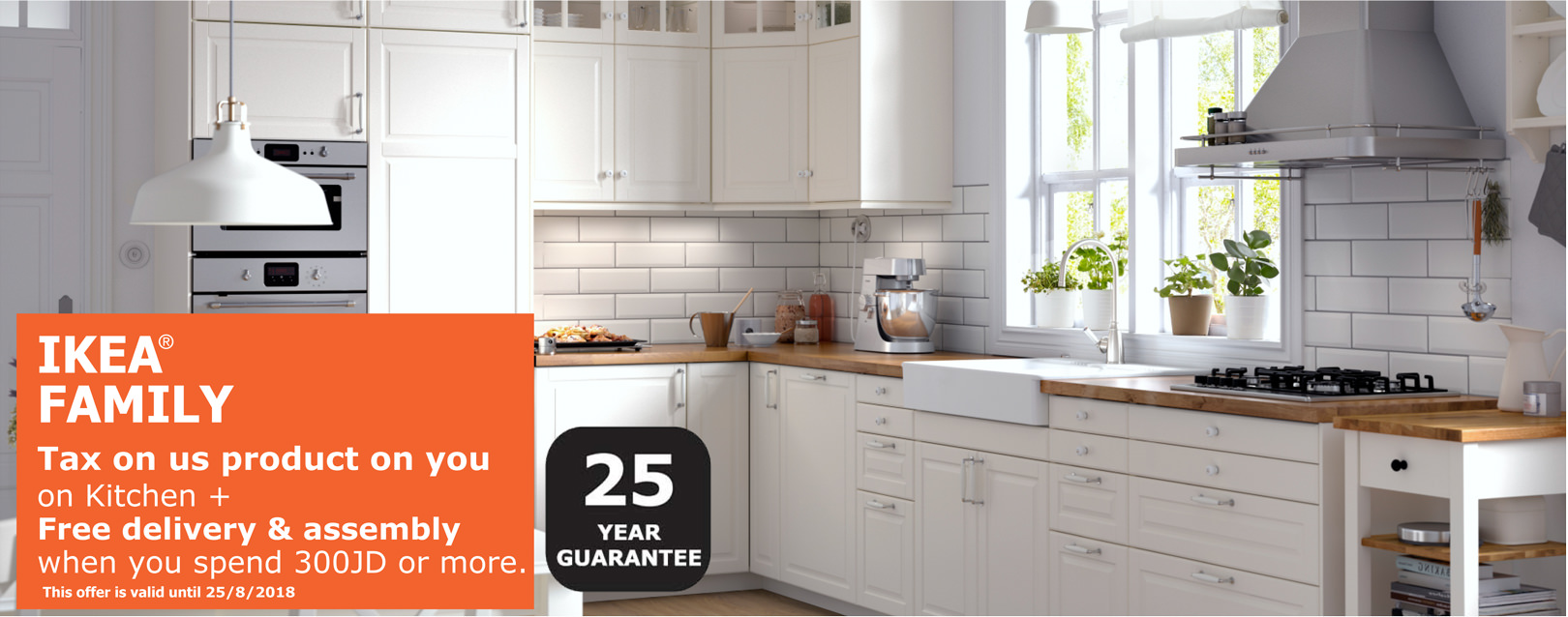 IKEA combo offers kitchen 2018