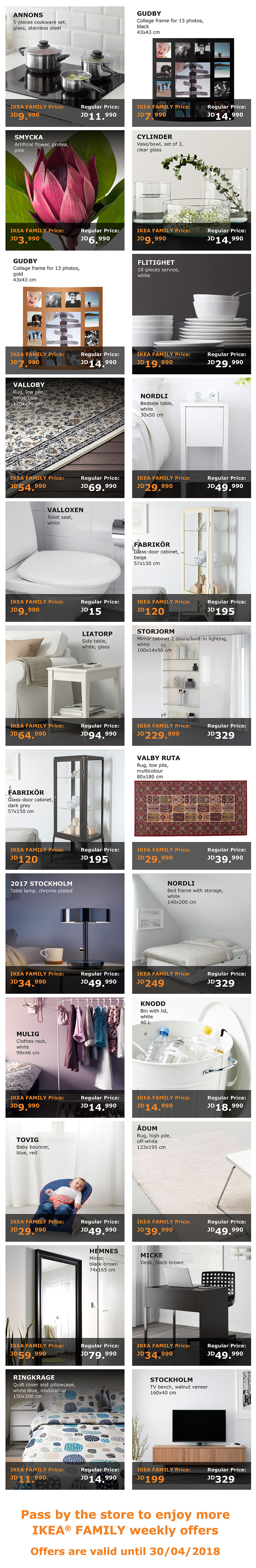 IKEA FAMILY april offers 2018