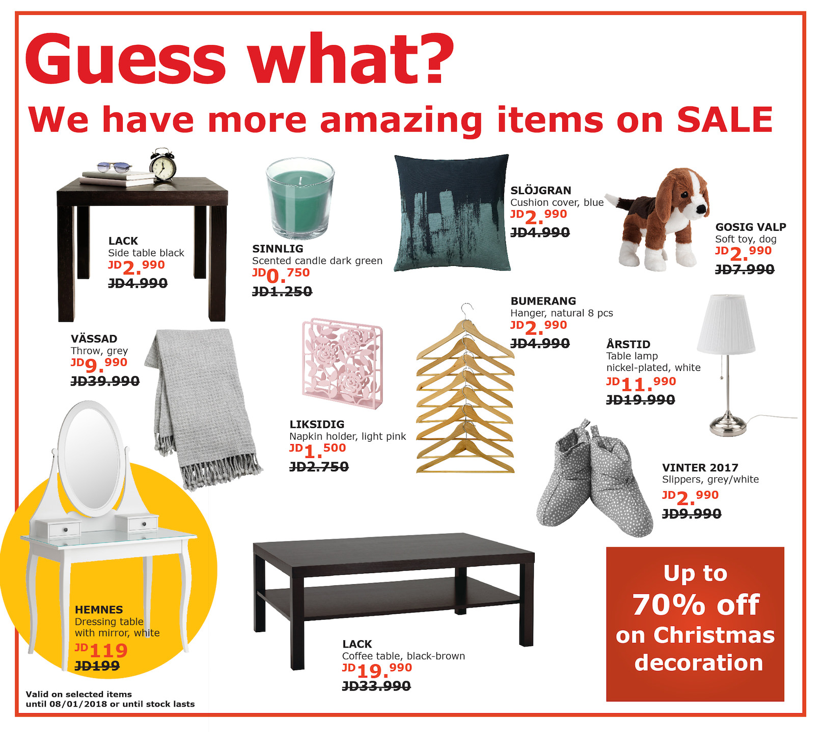 IKEA Jordan winter sale 2017 offers