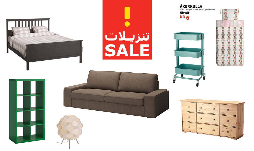 enjoy our sale