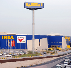 IKEA Kuwait In Store Furniture