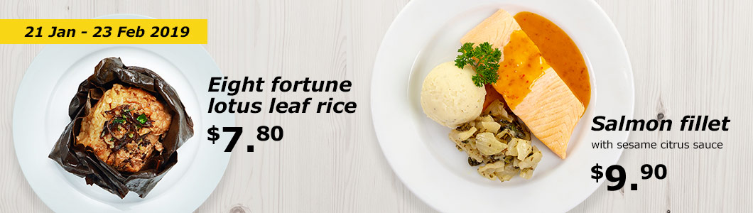 Eight fortune lotus leaf rice and salmon fillet with sesame citrus sauce