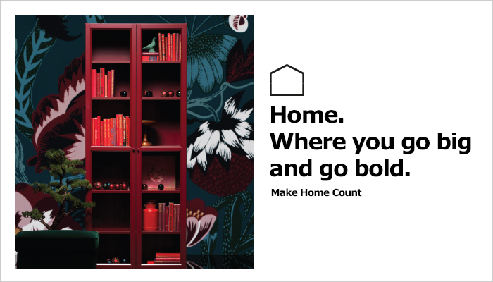 Make home count for creativity with IKEA Home furnishings in 2019.
