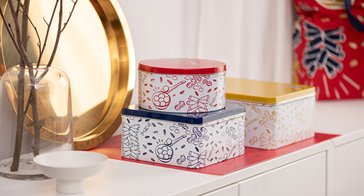 IKEA home furnishings Chinese New Year CNY 2019 SOLGLIMTAR tin box storage