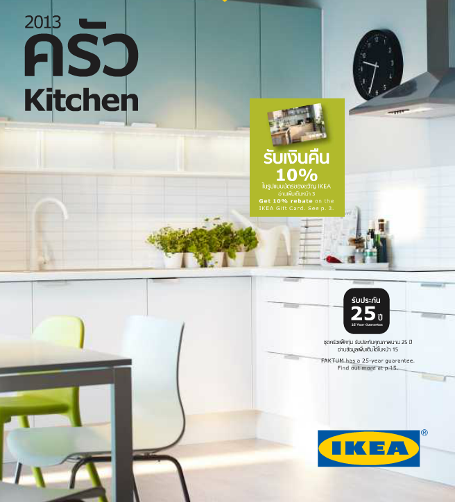 Kitchen & appliances - Kitchen cabinets & fronts & more - IKEA