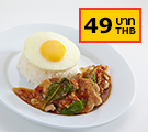 Sliced Pork with basil sauce and rice + egg