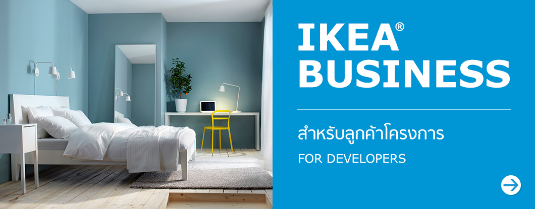 ikea ebusiness modeling Customer segments mass market - families that are cost-sensitive value propositions ikea experience high-quality furniture at low prices consumer perception.