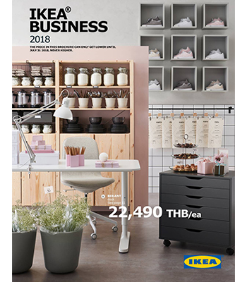 View our IKEA business brochure