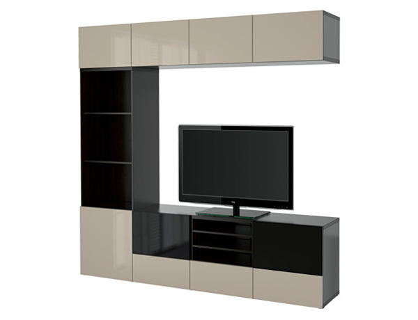 ikea schrank planer besta interessante. Black Bedroom Furniture Sets. Home Design Ideas
