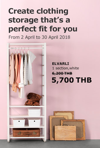 Create a clothing storage that's a perfect fit for you with our ELVARLI customisable open wardrobes