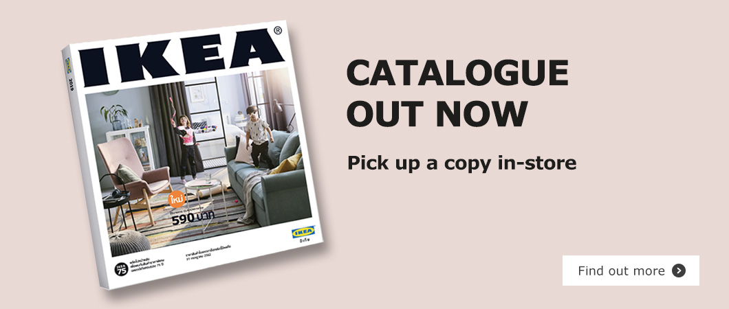 2019 IKEA catalogue