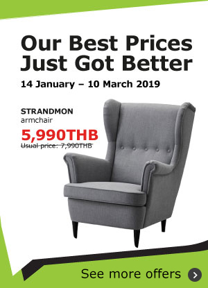 Bite back offers on from 14 Jan - 10 Mar 2019!