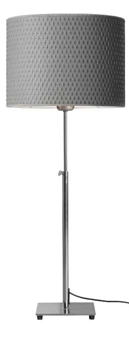 ALÄNG table lamp with grey shade