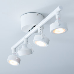 BERYLL spotlight with four lights, white