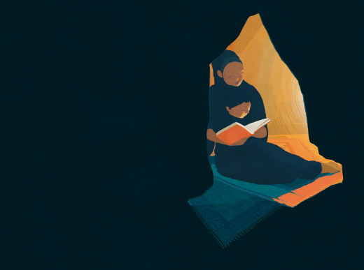 Graphic of a female with a child in her lap, holding a book in the dark.