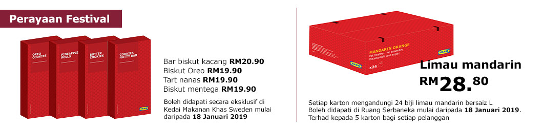 IKEA home furnishings Chinese New Year CNY 2019 in-store events