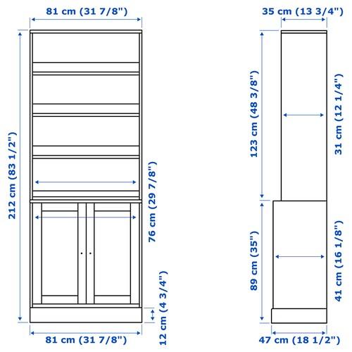HAVSTA Storage combination, white, 81x47x212 cm