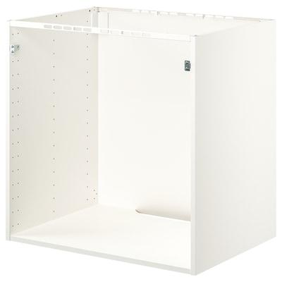 METOD Base cb f built-in appliances/sink, white, 80x60x80 cm