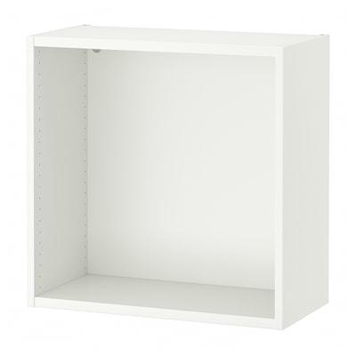SMÅSTAD Storan dinding, putih, 60x30x60 cm
