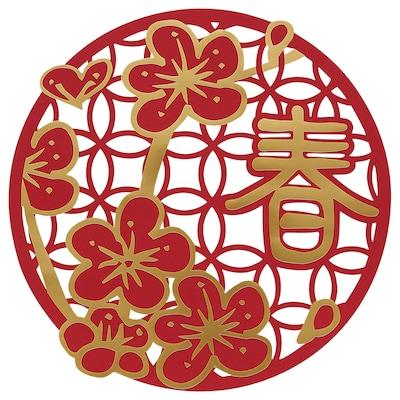 SOLGLIMTAR Hiasan tingkap, bulat/merah, 25 cm