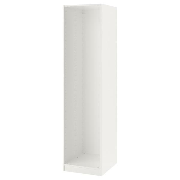 PAX Wardrobe frame, white, 50x58x201 cm