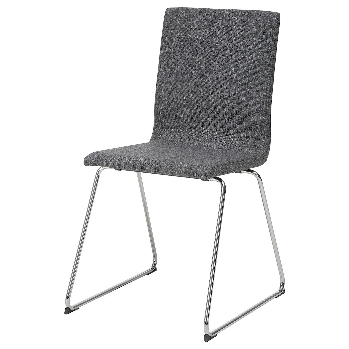 VOLFGANG Chair - chrome-plated, Gunnared dark grey - IKEA