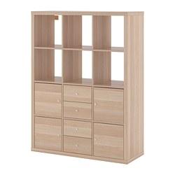 Ikea Kast Wit Vakken