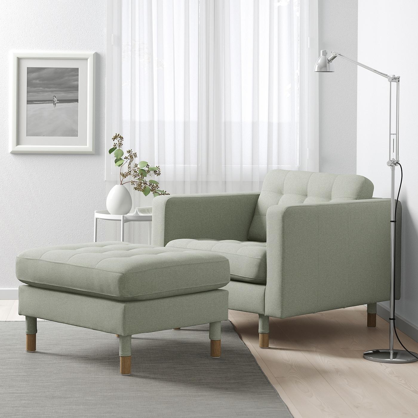 Landskrona Fauteuil Gunnared Lichtgroen Hout Ikea