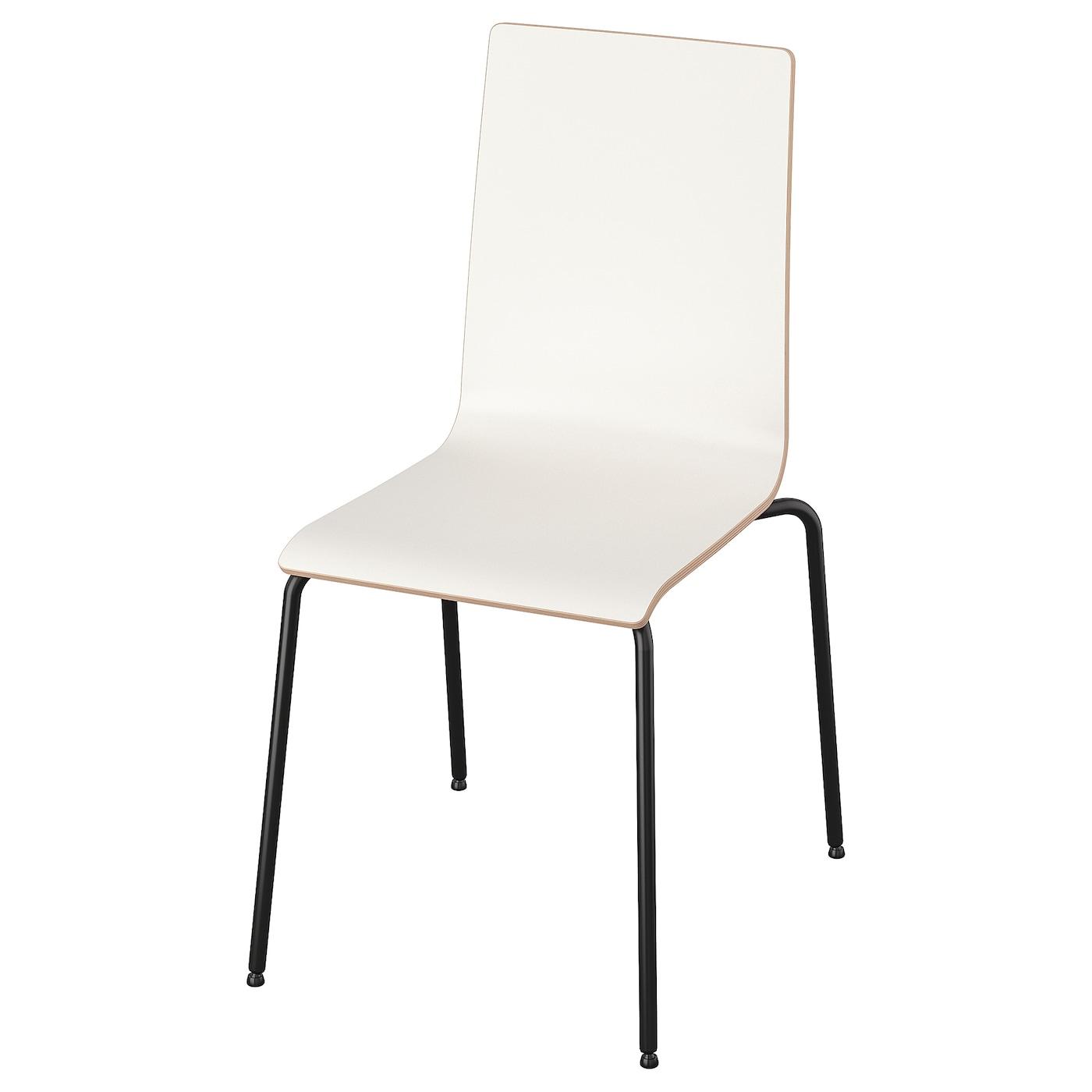 MARTIN Eetkamerstoel, zwart, wit IKEA