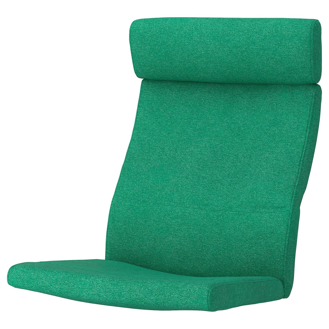 ikea stoel poang groen leer