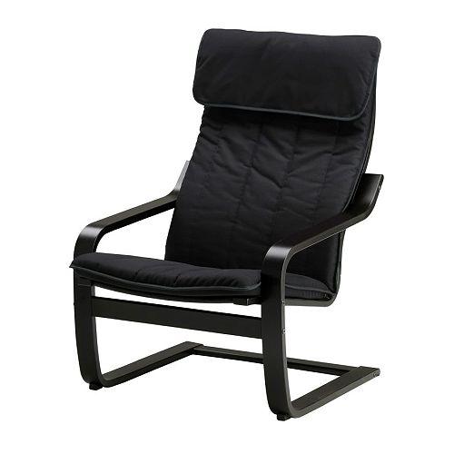 Po ng fauteuil alme zwart zwartbruin ikea - Comfortabele fauteuils ...