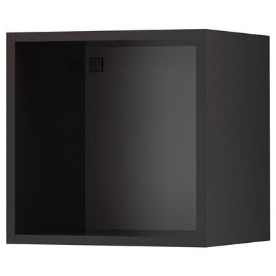 TUTEMO Open kast, antraciet, 40x37x40 cm