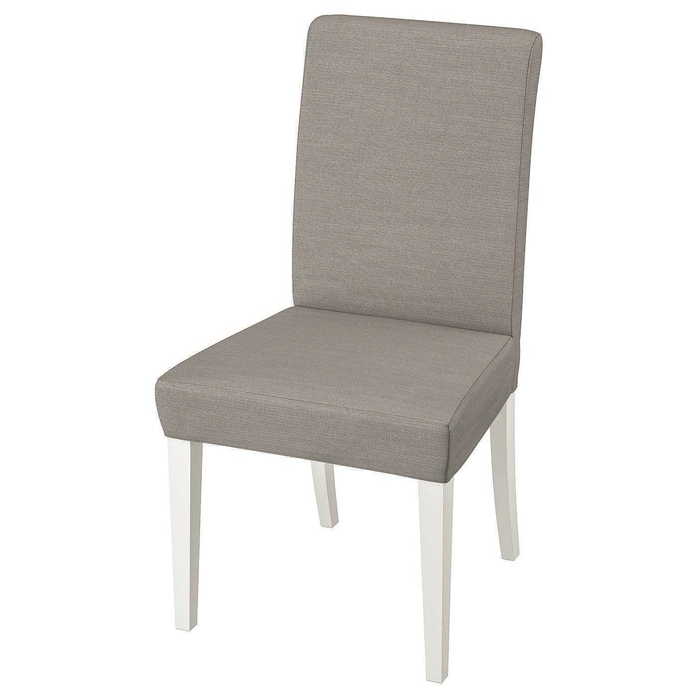HENRIKSDAL Stol hvitDjuparp mørk grønnblå IKEA