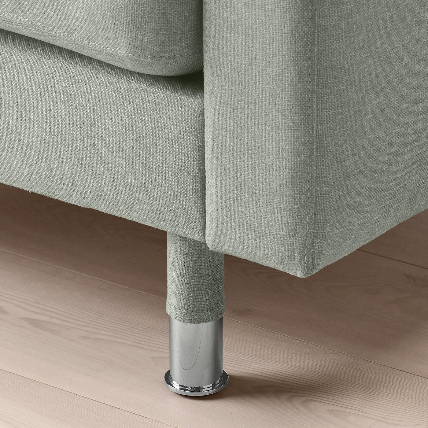 LANDSKRONA Lenestol Gunnared lys grønn metall IKEA