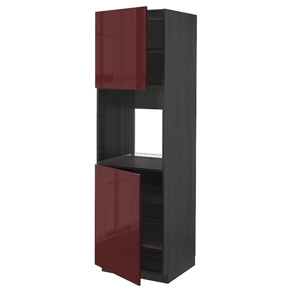 METOD Høyskap f ovn 2 dører/hylleplater, svart Kallarp/høyglans mørk rød-brun, 60x60x200 cm