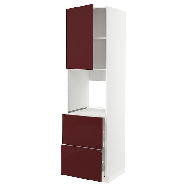 METOD / MAXIMERA Høyskap f ov m sk/2 fr/2 h skuffer, hvit Kallarp/høyglans mørk rød-brun, 60x60x220 cm