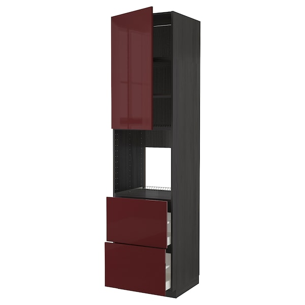 METOD / MAXIMERA Høyskap for ovn +dør/2 skuffer, svart Kallarp/høyglans mørk rød-brun, 60x60x240 cm