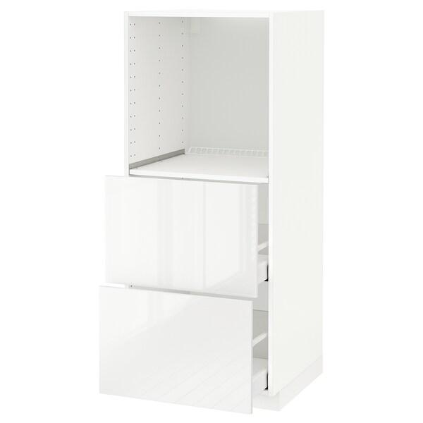 METOD / MAXIMERA Høyskap med 2 skuffer for ovn, hvit/Ringhult hvit, 60x60x140 cm