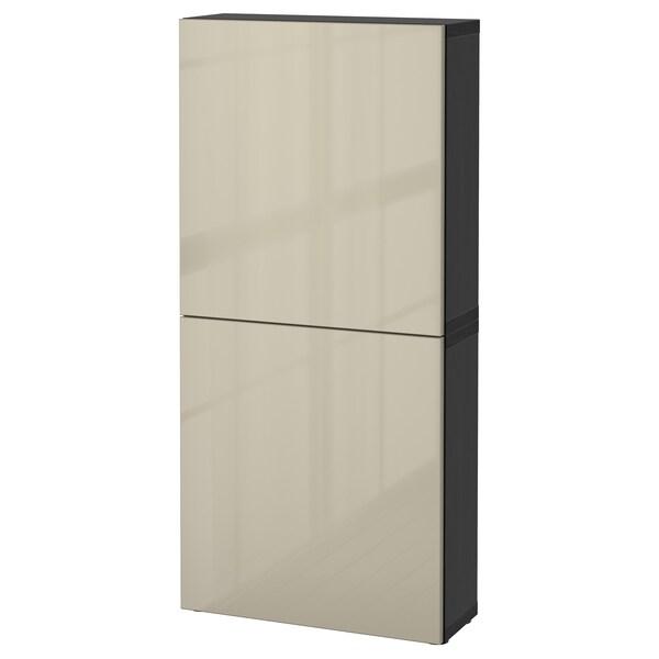 BESTÅ Élément mural 2 portes, brun noir/Selsviken brillant/beige, 60x22x128 cm