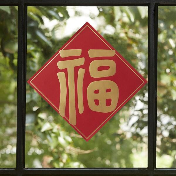 SOLGLIMTAR Window decoration, square/red, 24 cm