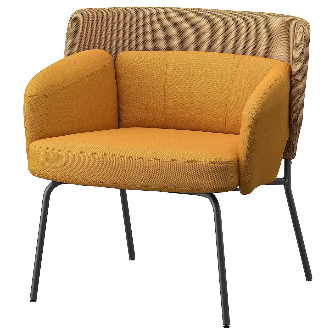 IKEA BINGSTA Fotel, Vissle ciemnożółty, Kabusa ciemnożółty