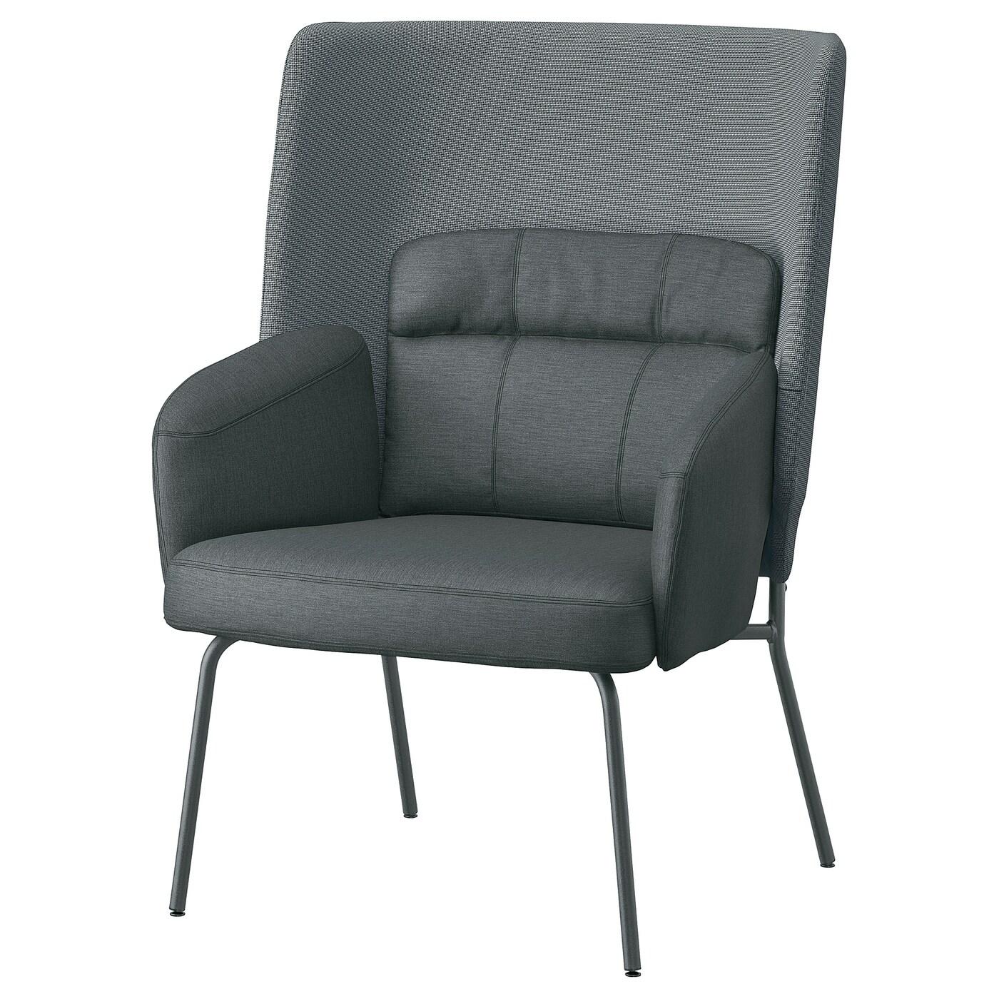 IKEA BINGSTA Fotel z wysokim oparciem, Vissle ciemnoszary, Kabusa ciemnoszary