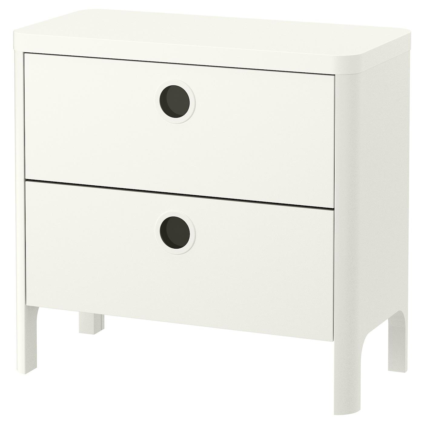 IKEA BUSUNGE biała komoda z dwiema szufladami, 80x75 cm
