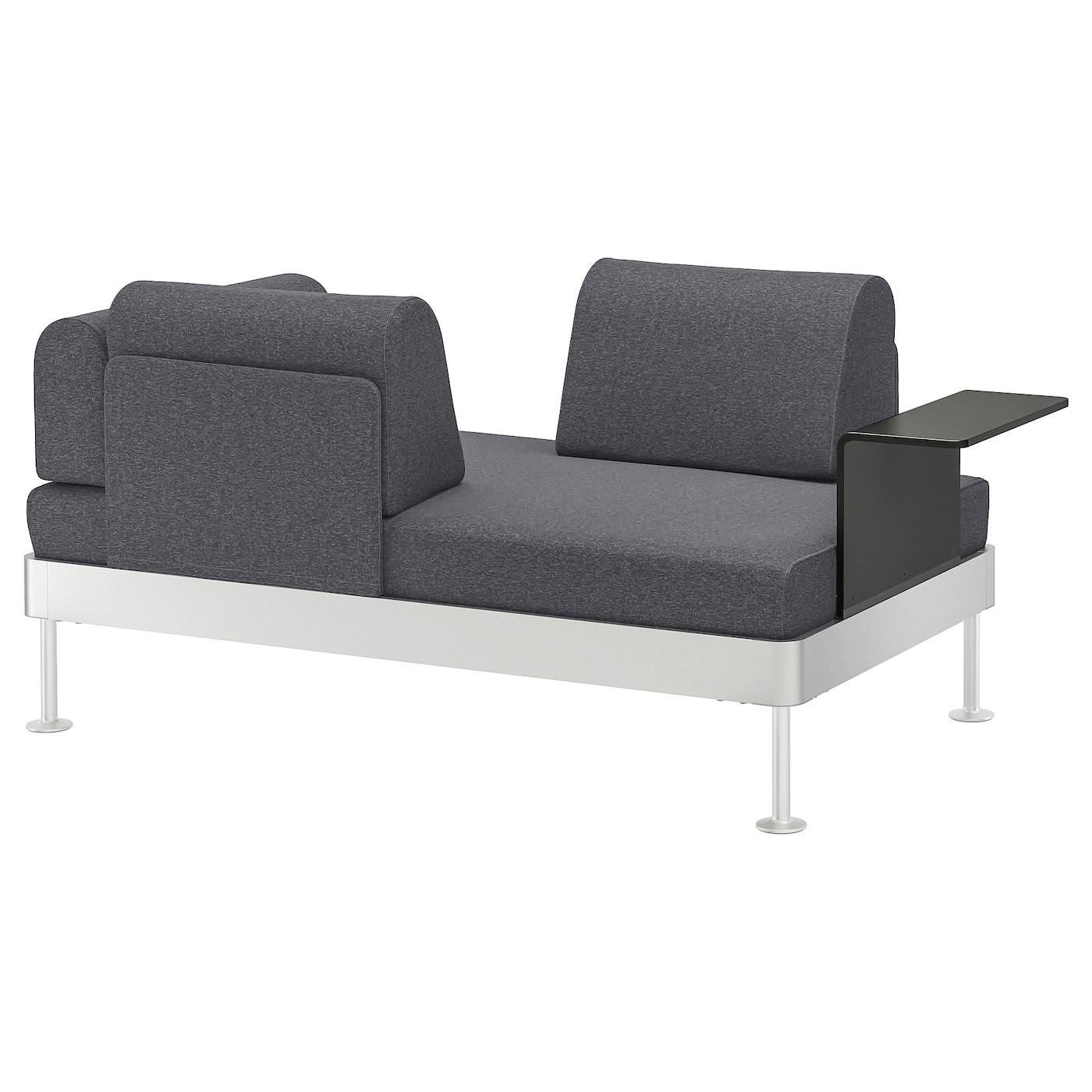 IKEA DELAKTIG Sofa 2-osobowa ze stolikiem, Gunnared średnioszary