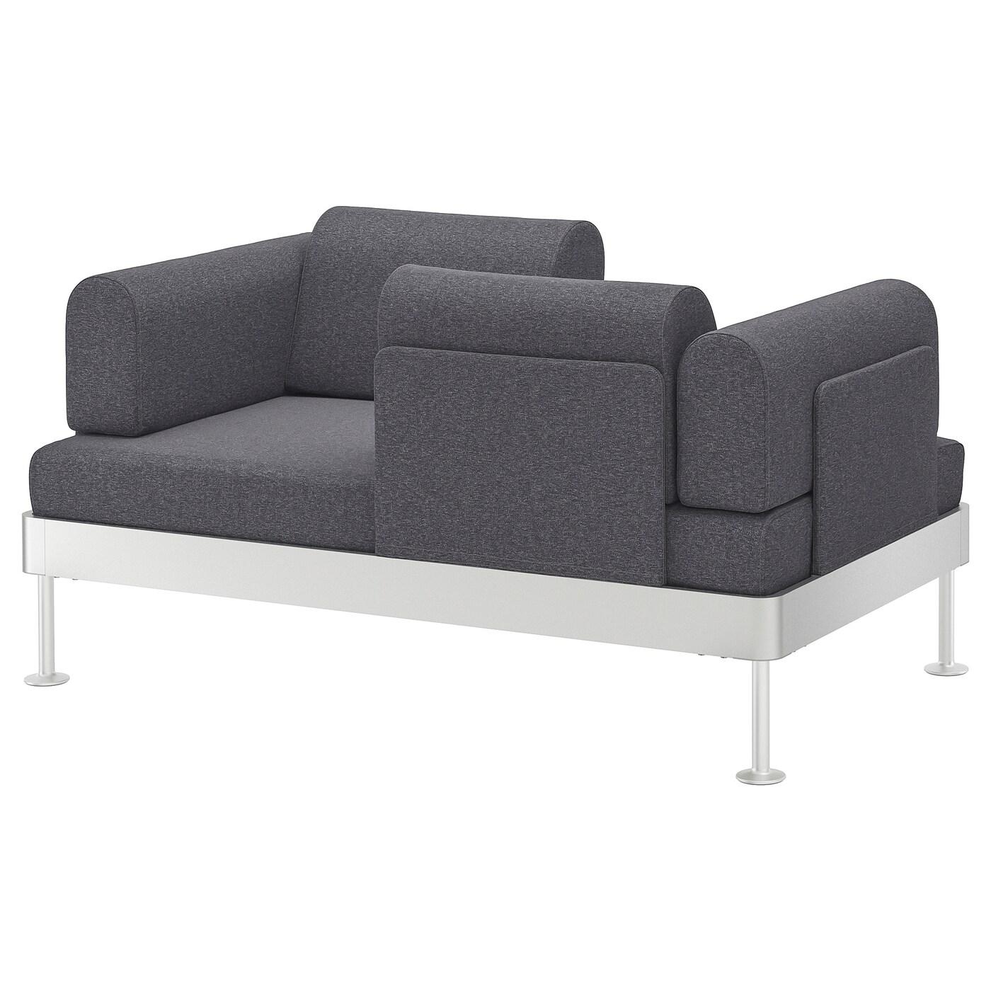 IKEA DELAKTIG Sofa 2-osobowa, Gunnared średnioszary