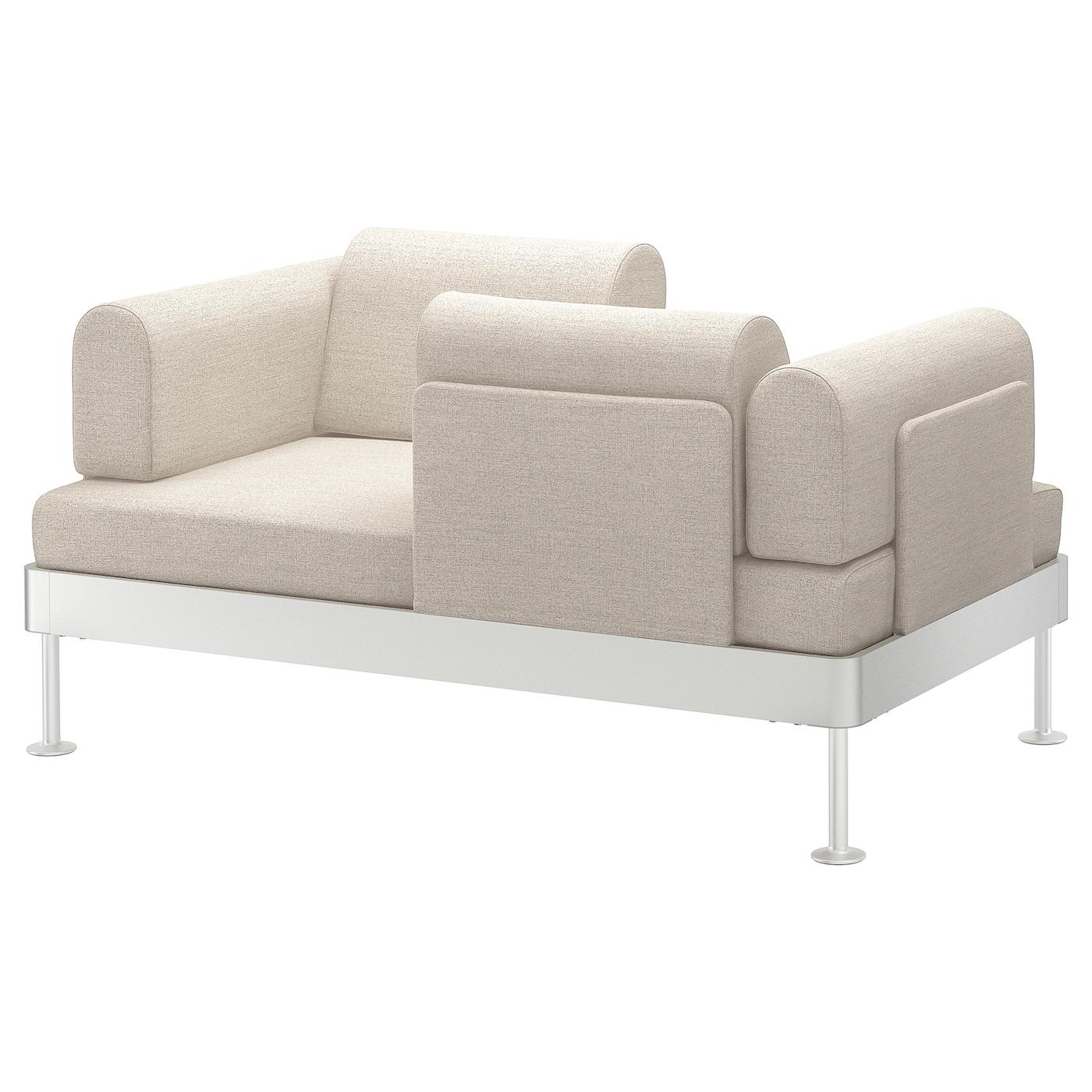 IKEA DELAKTIG Sofa 2-osobowa, Gunnared beżowy