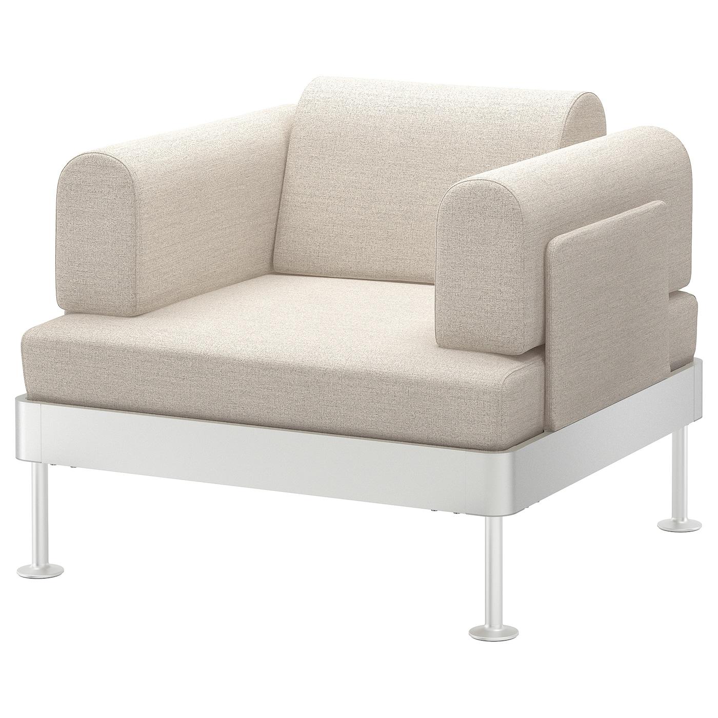 tig-armchair-gunnared-beige__0668331_PE714367_S5